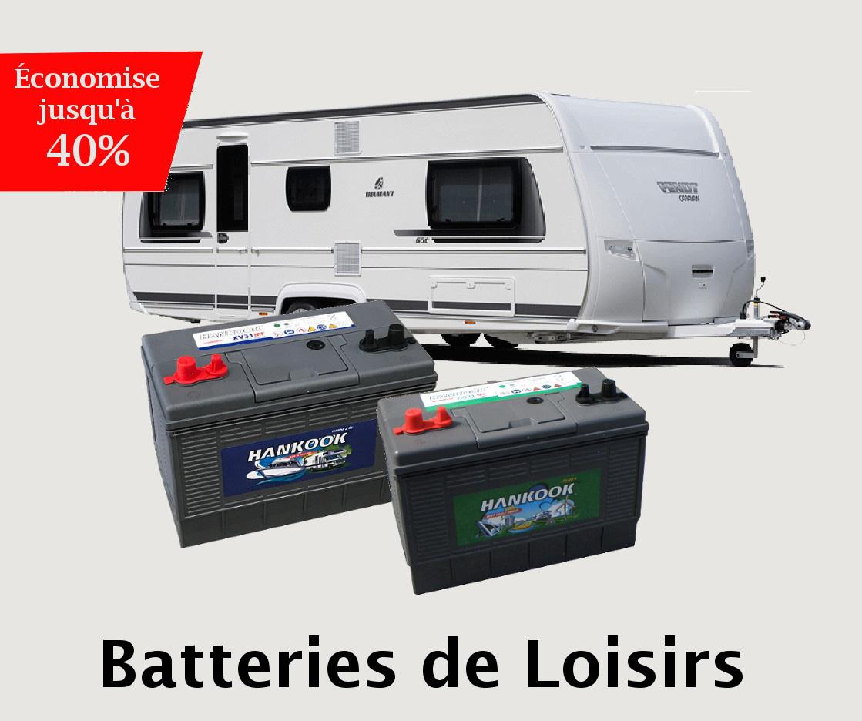battery megastore
